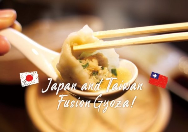 Enjoy 4 of our most popular dishes, such as gyoza(dumpling/ravioli) and dim sum!