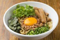 Taiwan Mazesoba Noodles