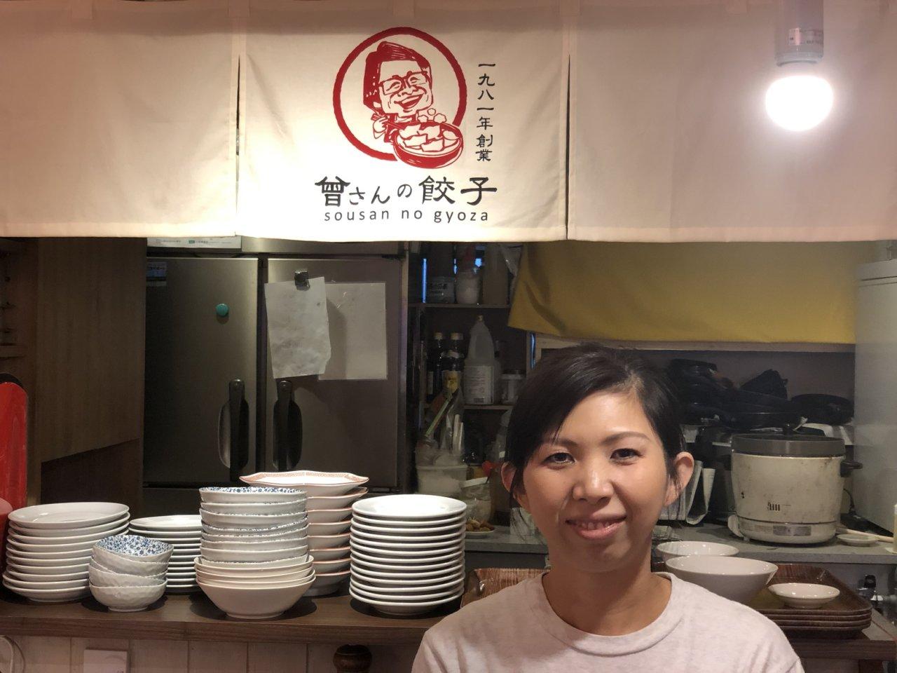 曾さんの餃子-ミャンマー人夫婦の独立開業ストーリーの画像