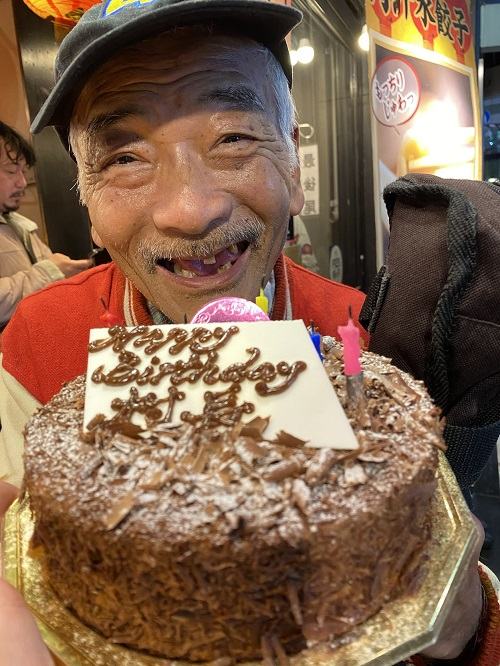 村長82歳の誕生日!の画像