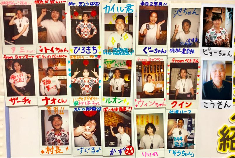 餃包の楽しみ方〜その2〜