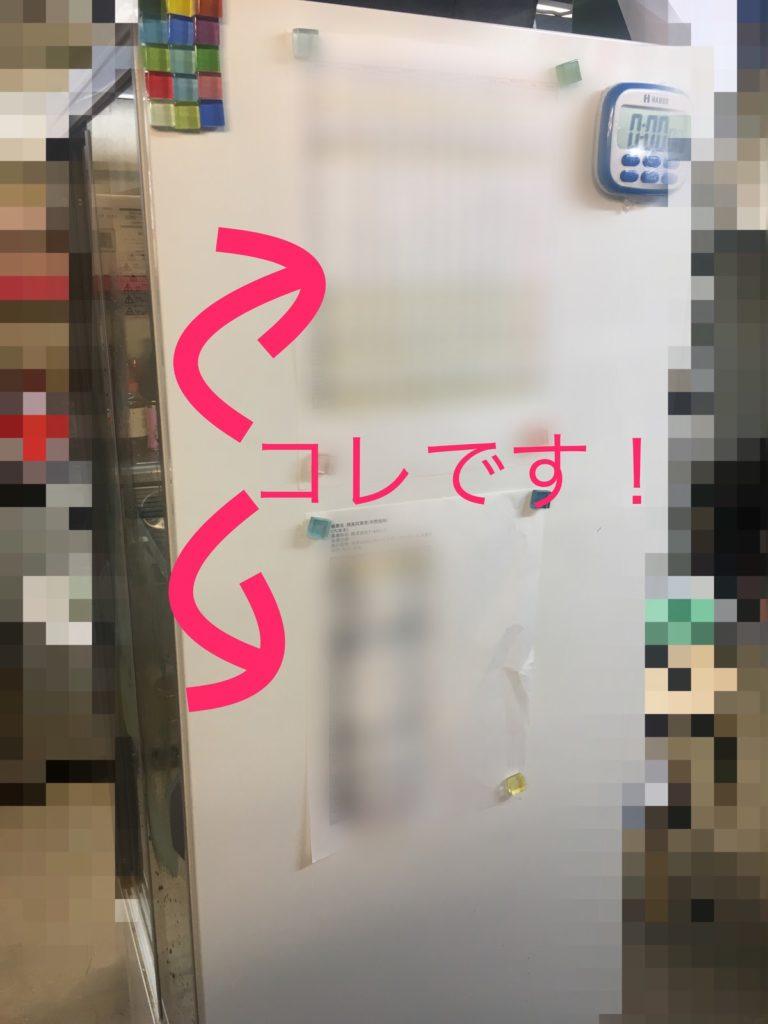 社内P/L・B/S勉強会