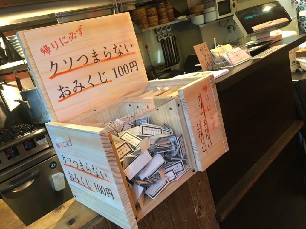 おみくじプロジェクト始動!