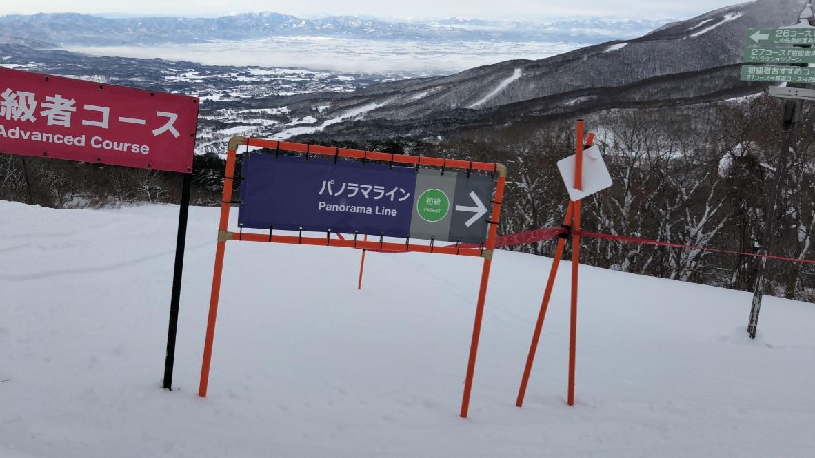 雪山でGYOZAP 後編の画像