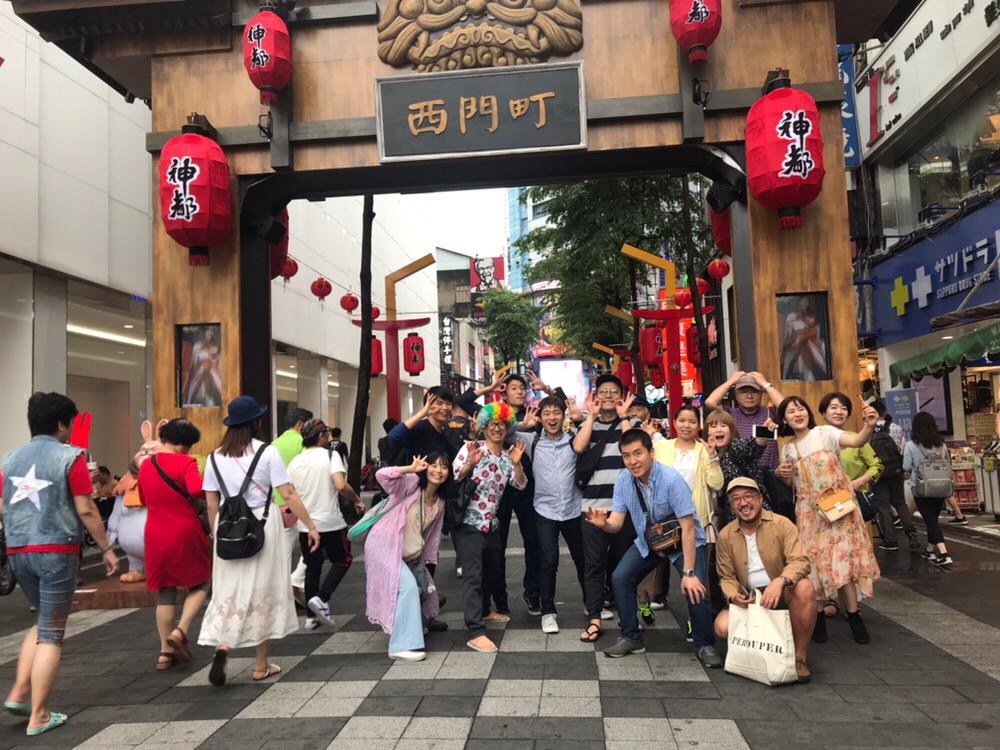 社員旅行(台湾・台北)の画像
